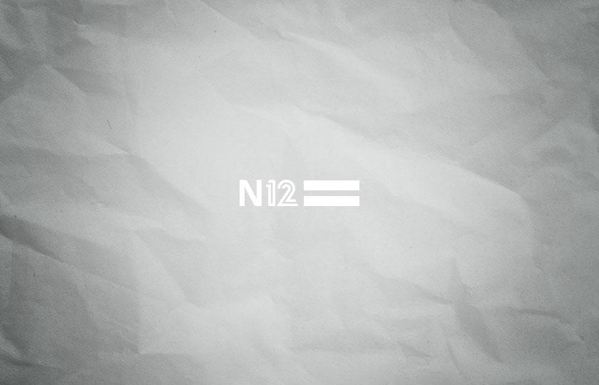 N12 חדשות
